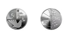 В честь 75-летия победы над нацистскими войсками выйдет новая украинская монета