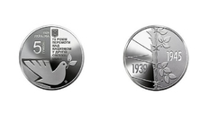 In honor of the 75th anniversary of the victory over the Nazi troops, a new coin will be released