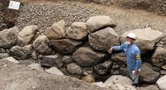 В Киото нашли остатки стены XVI века