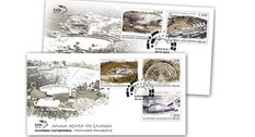 Greece has issued stamps with images of ancient theaters