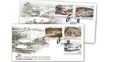 Греция выпустила марки с изображениями древних театров