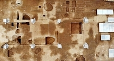 В Китае найден один из древнейших городов