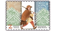 Украинская марка с изображением почтальона может стать лучшей в Европе
