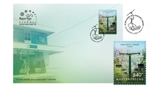The 50th anniversary of the cable car in Budapest was marked by the release of a postage stamp