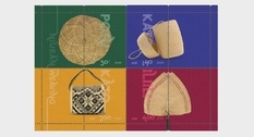 The art of weaving: new stamps from New Zealand post