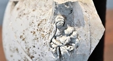 В Германии найдены следы культа Исиды