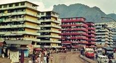 Hong Kong life of the 1970s