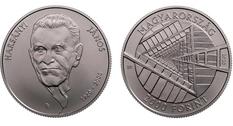 Новую венгерскую монету посвятили нобелевскому лауреату