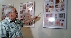 В одном из харьковских театров показали коллекцию филателиста
