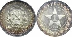 Коллекционирование для начинающих: монеты РСФСР