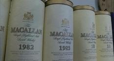 Коллекция алкоголя по цене дома: за виски Macallan готовы отдать 40 тыс. фунтов стерлингов