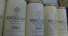 Collection of alcohol at the price of the house: for Macallan whiskey ready to give 40 thousand pounds