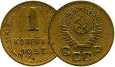 Коллекционирование для начинающих: монеты СССР