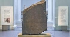 Розеттский камень: первые шаги в расшифровке