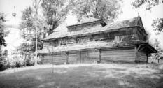 Село Верин на фото первой половины XX века