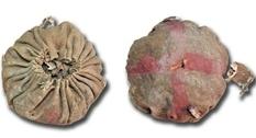В Китае изучили три древнейших мяча, найденных в Евразии