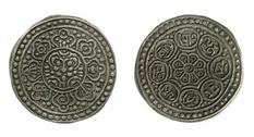 Монеты из коллекции Карло Вальдеттаро, чеканенные в Лхаса (Тибет)