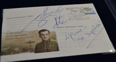 In Ukraine, envelopes were printed in honor of the Crimean Tatar pilot