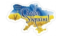 Two postage stamps of Ukraine won prestigious awards at once