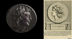 Diodotus Tryphon: one of the kings of the Seleucid State