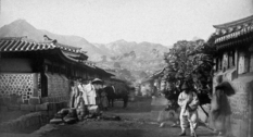 Seoul in photos of the late XIX century