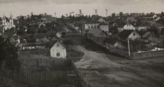 Украинцы в Бразилии: подборка фотографий 1930-х годов