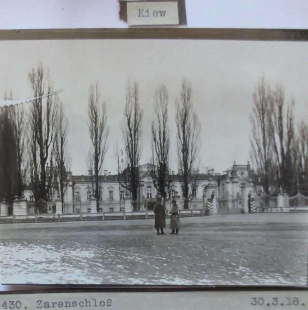 Киев 1918 года: подборка ретрофото