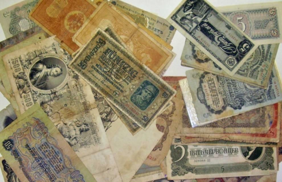 Бонистика: как хранить банкноты?