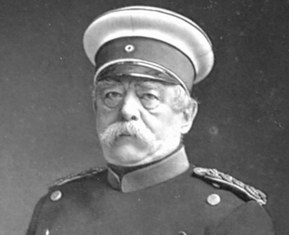 Первый канцлер Германской империи