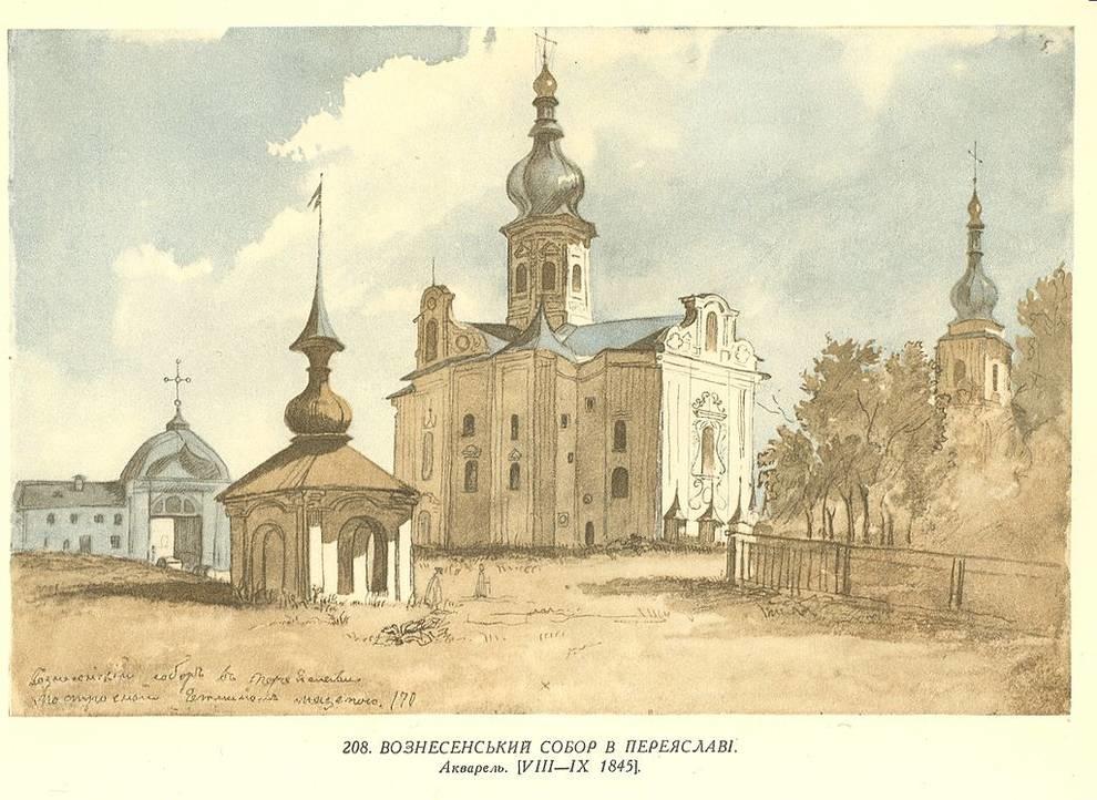 2 октября: открытие Переяславского коллегиума, основание