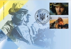 To the Day of Defender of Ukraine Ukrposhta presented new postage stamps
