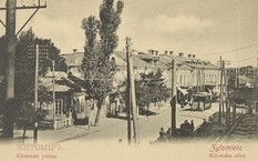 Zhytomyr in the early 1900s: a selection of retro photos