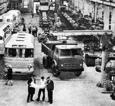 Как жила Донетчина в 1970-х годах: подборка фотографий