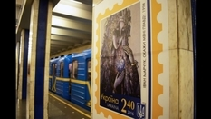 "Gallery in the subway: an exhibition of postage stamps is held at the ""Poshtova Square"""