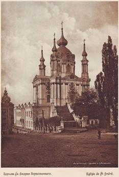Принадлежала магистрату и была музеем — что известно об Андреевской церкви