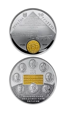 Commemorative coins dedicated to the National Academy of Sciences were issued by the National Bank