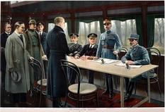 Германия восприняла Компьенское перемирие как национальное унижение