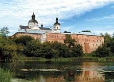 Українські археологи розпочнуть дослідження древнього міста