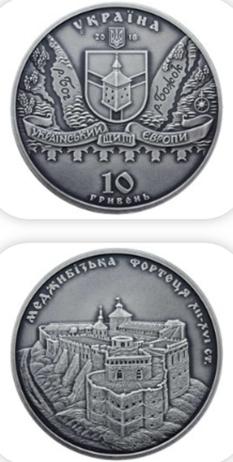 НБУ выпустит монеты, посвященные Меджибожской крепости
