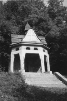 Из истории красивейшего монастыря Львовщины