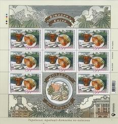 «Котлета по-киевски»: выпущена «вкусная» почтовая марка