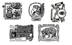 Learn about the importance of ex-libris in contemporary books