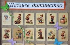 Детские открытки начала XX века из коллекции украинского художника