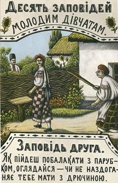 Показали жартівливі карикатури українського художника XX століття