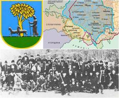 Створення Гуцульської республіки та перші бої за її незалежність