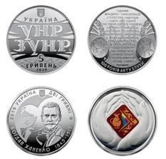 НБУ повідомив про випуск нових пам'ятних монет
