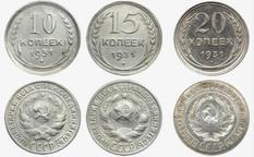 Цінна радянська дрібниця: які монети зможуть збагатити своїх власників?