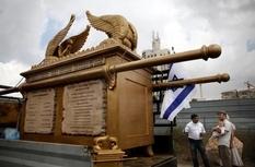 Израильские археологи нашли предполагаемое место хранения Ковчега Завета