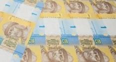 Національний банк продає нерозрізані листи банкнот