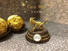 Зробити з фольги цукерку: китаєць створює тварин з обгорток від Ferrero Rocher